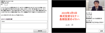 【POINT4】メルマガ+オンライン株式サロンで万全!