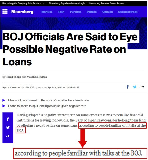 "Where the expression ""people familiar with talks at the BOJ"" is used in the English edition of the Bloomberg article"